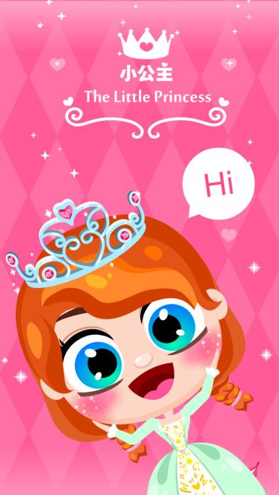 香香公主历险记游戏官方网站正版图3:
