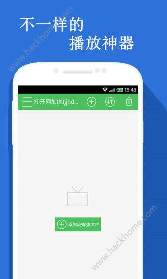 豆豆播放器官网app下载手机版图2: