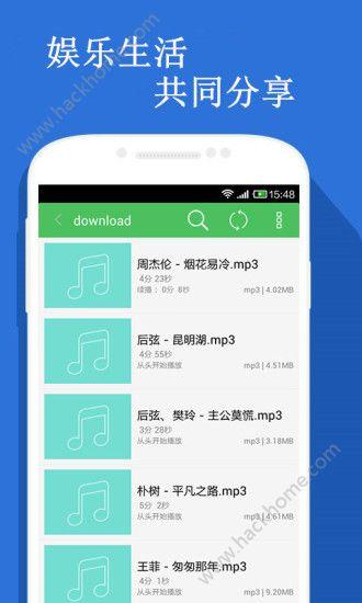 豆豆播放器官网app下载手机版图4:
