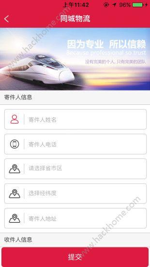 168生活app官网手机版下载图4: