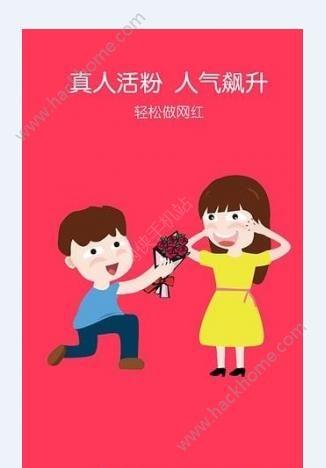 爆粉达人app官网版下载图2: