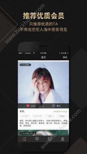 绅士名媛app官网手机版下载图4: