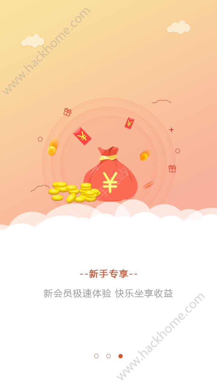融泽财富官网app下载手机版图4: