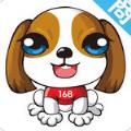 168生活商户端app官方手机版下载 v1.0.3