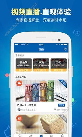 网投宝典官网app下载安装手机版图2: