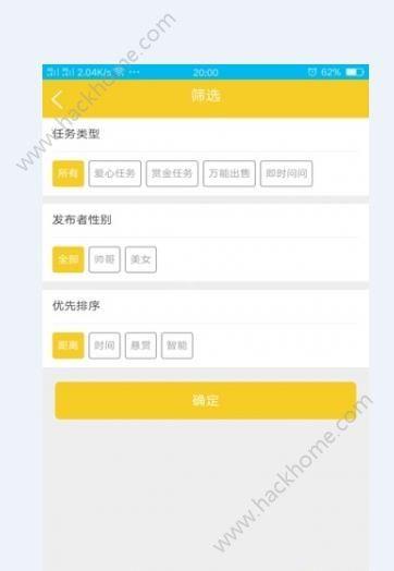 搜答app官网手机版下载图4: