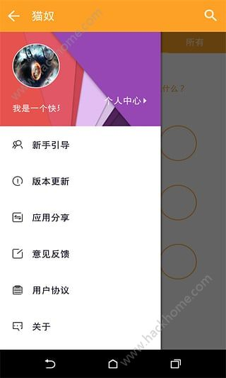 云养猫软件app官网下载图2: