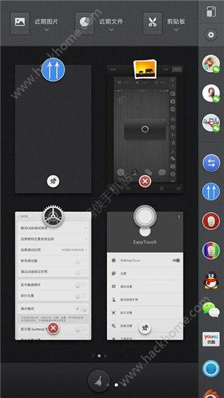 锤子一步one step一步后台app官方下载图2: