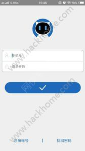 莱迪机器人官方手机app下载安装图4: