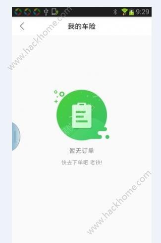 去扑购app官网手机版下载图4:
