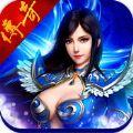传奇风云官方网站手机版下载 v1.4.0