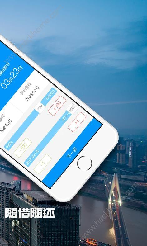 借款贷款钱包官网app下载地址图2: