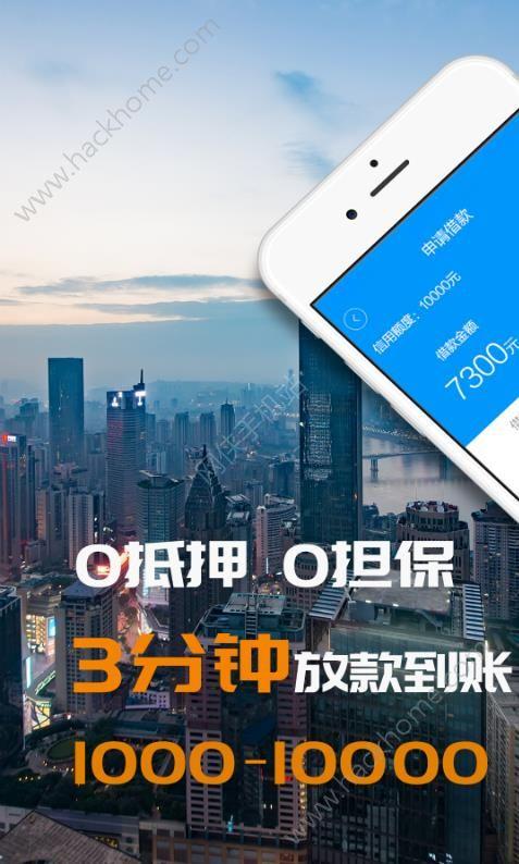 借款贷款钱包官网app下载地址图4: