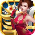 幸福斗地主安卓版游戏 v1.0
