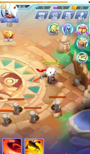 恶魔骑兵团H5游戏在线玩图2: