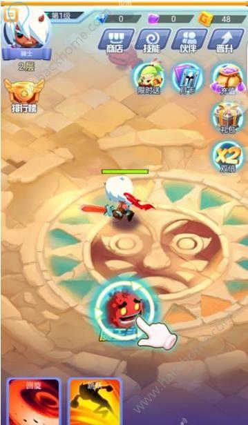 恶魔骑兵团H5游戏在线玩图4: