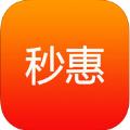 秒惠商城官网app下载手机版 v1.0