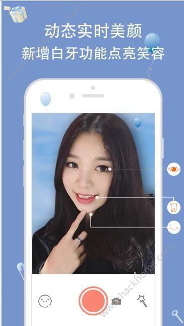 无他相机app下载安装官网手机版图1: