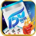 159麻将官网游戏下载 v0.2.36