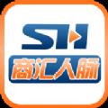商汇人脉app官网手机版下载 v1.0.0