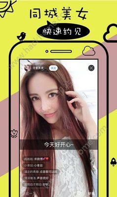 秘播直播app手机版下载安装图2: