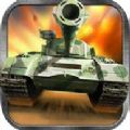 3D坦克战争OL安卓官方下载百度版 v1.0.1