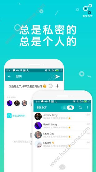 Select官方最新手机版app免费下载图4: