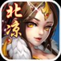 北��群侠传手游官方正版 v1.0