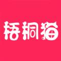 梧桐猫商城官方app软件下载 v1.3