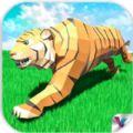 老虎模拟器幻想森林无限金币中文破解版(Tiger Simulator Fantasy Jungle) v1.0
