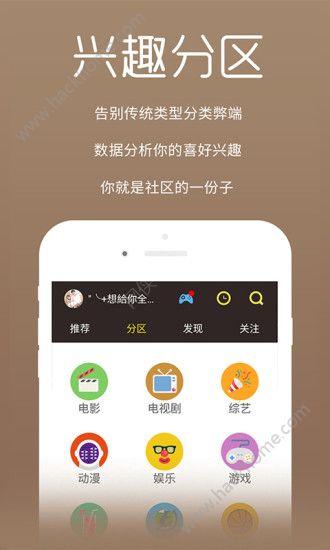 怡娟影城在线观看app下载手机版图1: