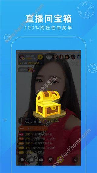 猫妹直播app下载破解版图4: