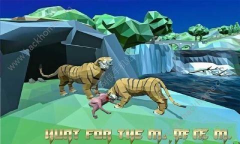 老虎模拟器幻想森林无限金币中文破解版(Tiger Simulator Fantasy Jungle)图4: