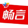 畅言教育通官网app下载 v1.0.0