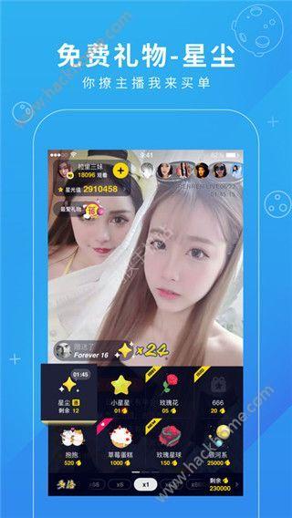 猫妹直播app下载破解版图2:
