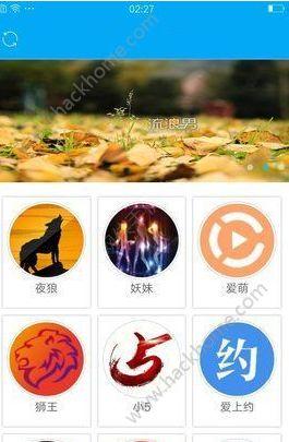 飙车盒子聚合直播官网app下载手机版图1: