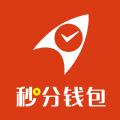 秒分钱包官方app软件下载 v1.0