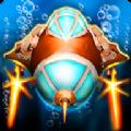 深海战机Abyss Attack无限金币内购破解版 v1.0.4