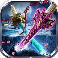 紫凌剑仙官方网站游戏安卓版 v1.0