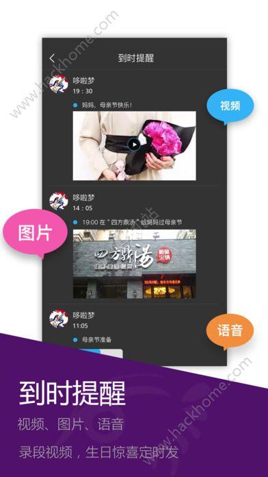一度视界app官网手机版下载图4: