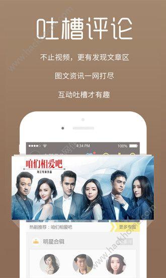 聚灵神器app手机版下载图2: