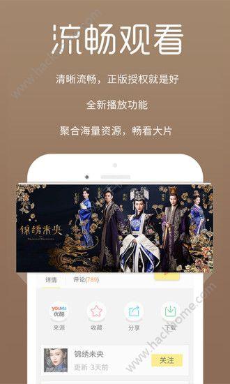 聚灵神器app手机版下载图4: