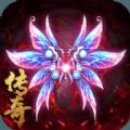 神鬼传奇官方网站正版手游 v1.0.0.14