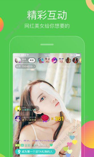 笔墨直播app下载手机版图4: