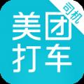 美团打车司机端app下载安卓版 v1.9.19