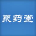 河北聚药堂饮片官网app下载 v1.0.2
