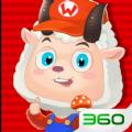 羊羊大作战游戏手机版 v1.6.1