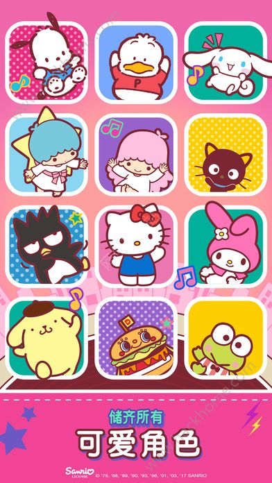 Hello Kitty音乐派对官方下载唯一指定地址[图]
