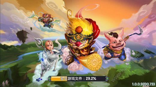 明月天涯官网正版游戏下载图1: