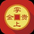 掌上贵金属app下载手机版 v7.3.0
